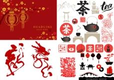 梅花灯笼与茶文化书法字