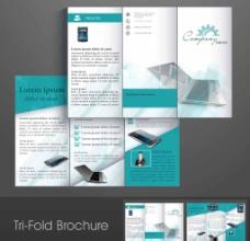蓝色科技感宣传册图片