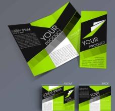绿色清新商务宣传册图片