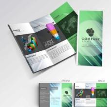 绿色光芒宣传册图片