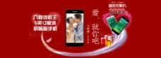 飞利浦i928手机海报