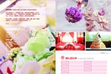 婚庆宣传单内页图片