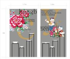四川菜橱窗海报设计图片