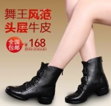 女人短靴主图图片