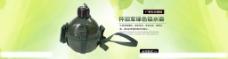 军用水壶 水壶海报图片