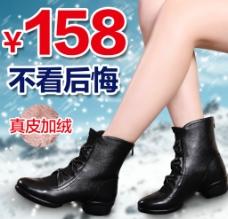 女士短靴主图图片