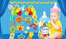 儿童玩具主图海报图片