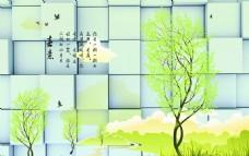 3D春意盎然清新小树背景墙