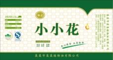 食用油 醋 油 标签