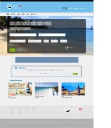 简约的旅游网页模板