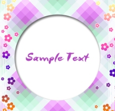 紫色梦幻相册封面 画册封面图片