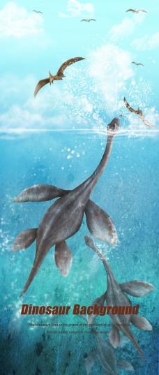 游泳的恐龙海报