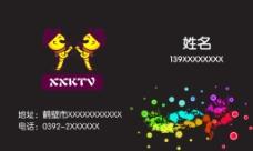 KTV时尚名片