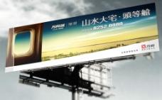 户外广告图片