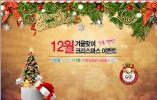 韩式页面图片