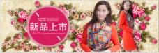 淘宝首页 banner