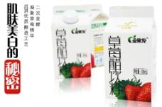 淘宝网店宣传用草莓饮料