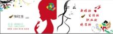 名片设计化妆师简单画笔 生活妆新娘妆花朵