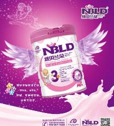 纽贝兰朵奶粉图片
