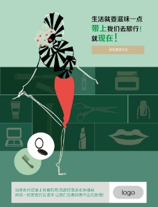 活動海報 封面圖片