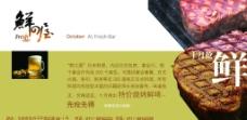 日式快餐节令菜品推介图片