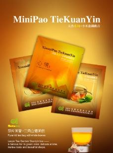 茶文化广告图片