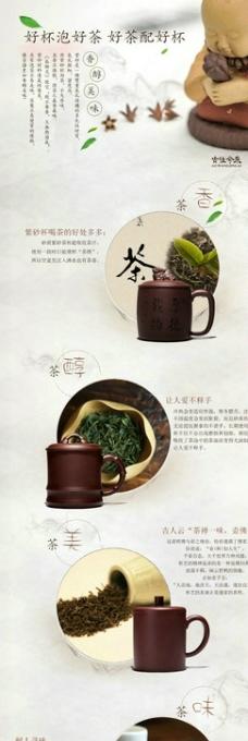 淘宝茶壶图片