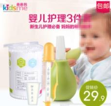 婴儿尿片图片