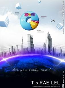 現代商務背景圖片
