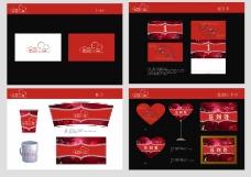 红色喜庆VI设计图片