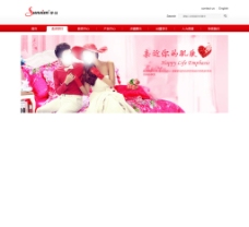 家纺网页设计