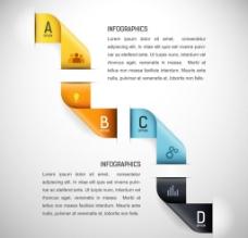 创意分类信息图表图片