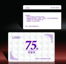 折扣卡图片
