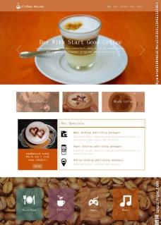 咖啡店加盟培训网站图片