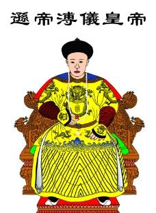 宣統皇帝圖片