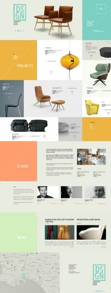 UI KIT网站首页 网页图片