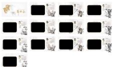 2015 台历 月历 年历图片