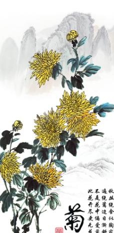 梅兰竹菊之菊图片