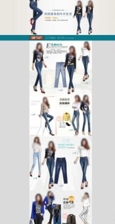 女装二级页面图片
