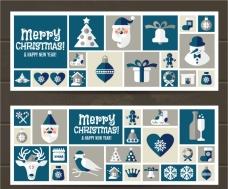 复古圣诞装饰品banner素材