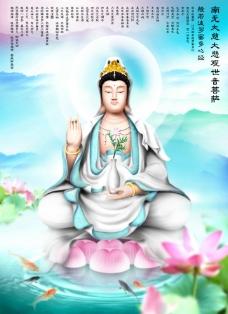 白衣觀音菩薩高端圖片