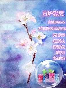 兰姬妮卫生巾海棠海报