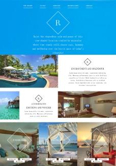 五星级酒店HTML5
