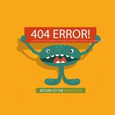 404错误图片