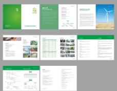 环境生态工程样本图片