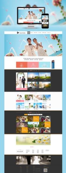 婚礼摄影网页