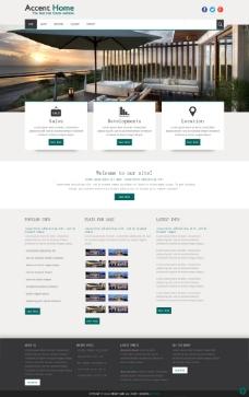 五星级酒店网页