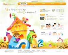 童話世界網頁