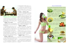 养生食品图片