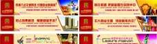 未转曲实用商业围墙广告图片
